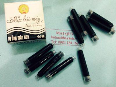 Bút máy Ánh Dương