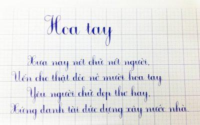 Vở luyện chữ đẹp kiểu viết đứng
