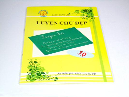 sach luyen chu dep 3 533x400 - Sách giáo viên luyện chữ đẹp