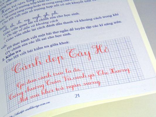sach luyen chu dep 5 533x400 - Sách giáo viên luyện chữ đẹp