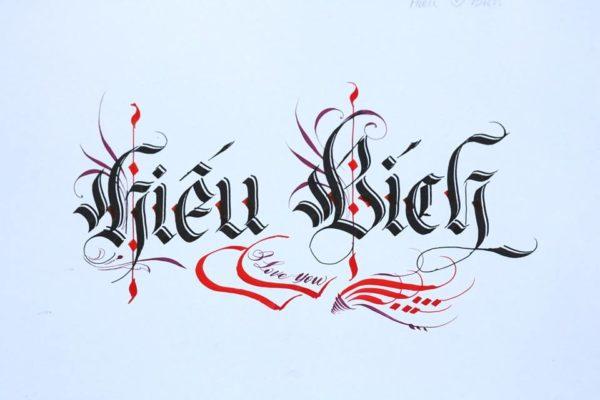 chu nghe thuat 1 600x400 - Bộ sưu tập chữ viết tay, chữ viết hoa sáng tạo, chữ nghệ thuật đẹp