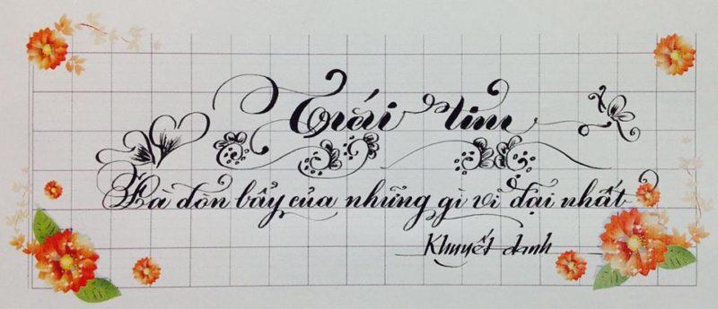 chu nghe thuat 11 800x345 - Bộ sưu tập chữ viết tay, chữ viết hoa sáng tạo, chữ nghệ thuật đẹp