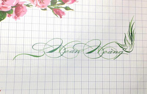 chu nghe thuat 18 623x400 - Bộ sưu tập chữ viết tay, chữ viết hoa sáng tạo, chữ nghệ thuật đẹp