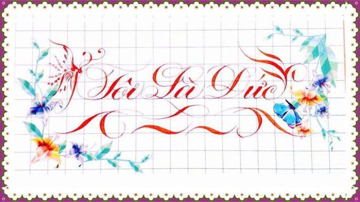 chu nghe thuat 21 714x400 - Bộ sưu tập chữ viết tay, chữ viết hoa sáng tạo, chữ nghệ thuật đẹp