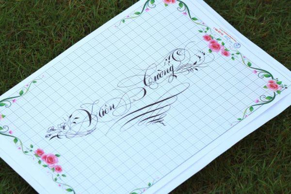 chu nghe thuat 27 600x400 - Bộ sưu tập chữ viết tay, chữ viết hoa sáng tạo, chữ nghệ thuật đẹp