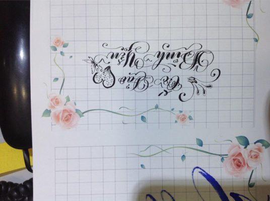 chu viet dep 30 536x400 - Bộ sưu tập chữ viết tay, chữ viết hoa sáng tạo, chữ nghệ thuật đẹp