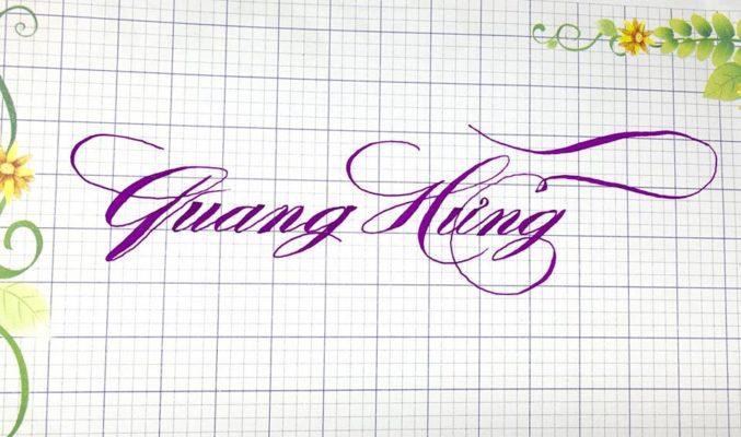chu viet dep 48 677x400 - Bộ sưu tập chữ viết tay, chữ viết hoa sáng tạo, chữ nghệ thuật đẹp