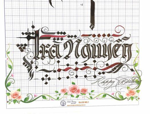 chu viet dep 49 525x400 - Bộ sưu tập chữ viết tay, chữ viết hoa sáng tạo, chữ nghệ thuật đẹp