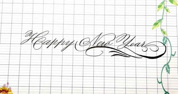 chu viet dep 64 754x400 - Bộ sưu tập chữ viết tay, chữ viết hoa sáng tạo, chữ nghệ thuật đẹp