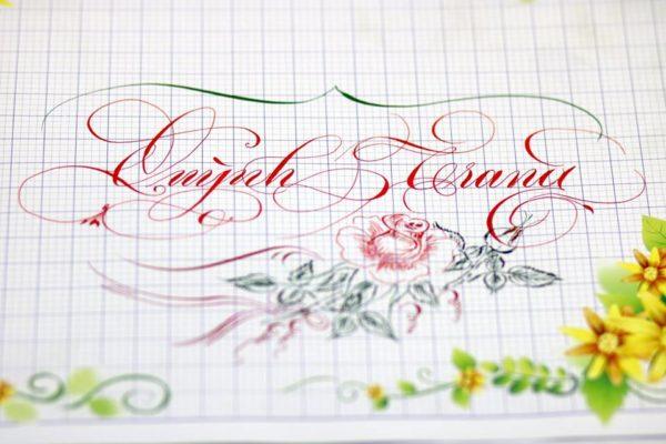 chu viet dep 68 600x400 - Bộ sưu tập chữ viết tay, chữ viết hoa sáng tạo, chữ nghệ thuật đẹp