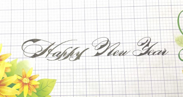 chu viet dep 74 749x400 - Bộ sưu tập chữ viết tay, chữ viết hoa sáng tạo, chữ nghệ thuật đẹp