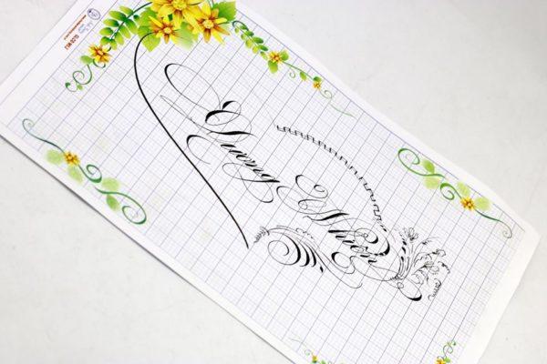 mau chu viet tay dep 15 600x400 - Bộ sưu tập chữ viết tay, chữ viết hoa sáng tạo, chữ nghệ thuật đẹp