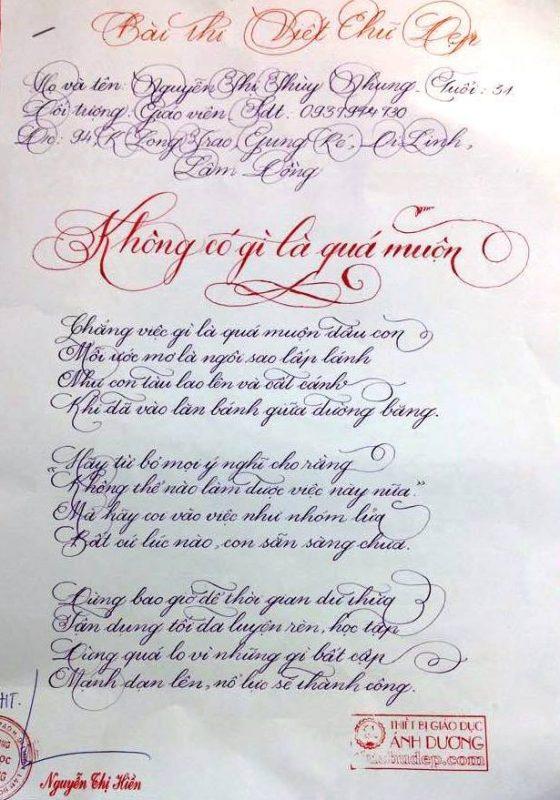 bài thi viết chữ đẹp