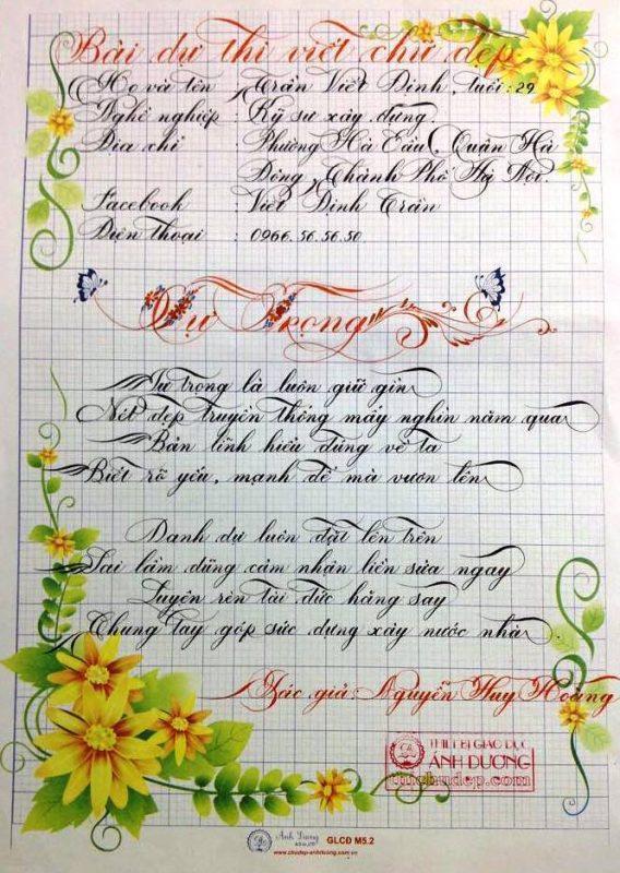 bài thi luyện chữ đẹp