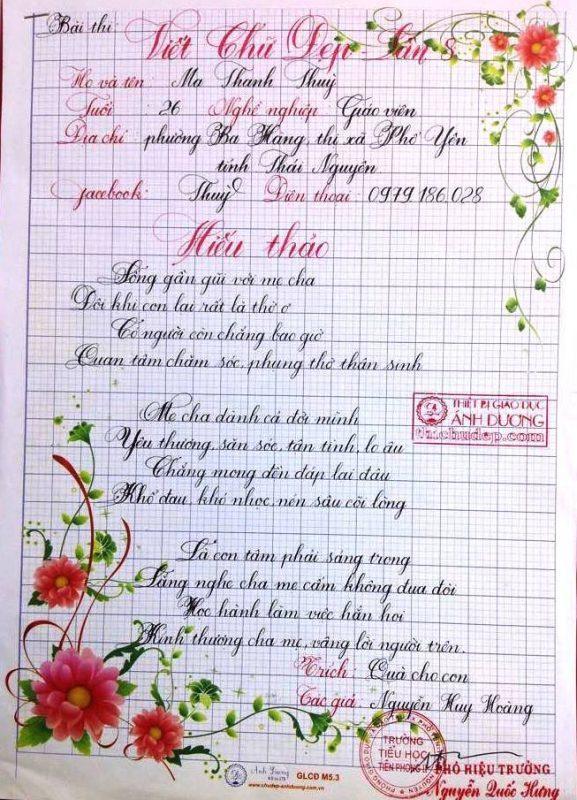bai thi viet chu dep 10 1 577x800 - Các bài thi viết chữ đẹp của giáo viên, sinh viên ngành sư phạm