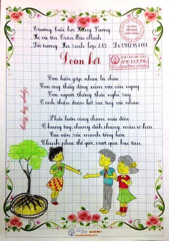 bai thi viet chu dep 12 563x800 - Các bài thi viết chữ đẹp của học sinh tiểu học
