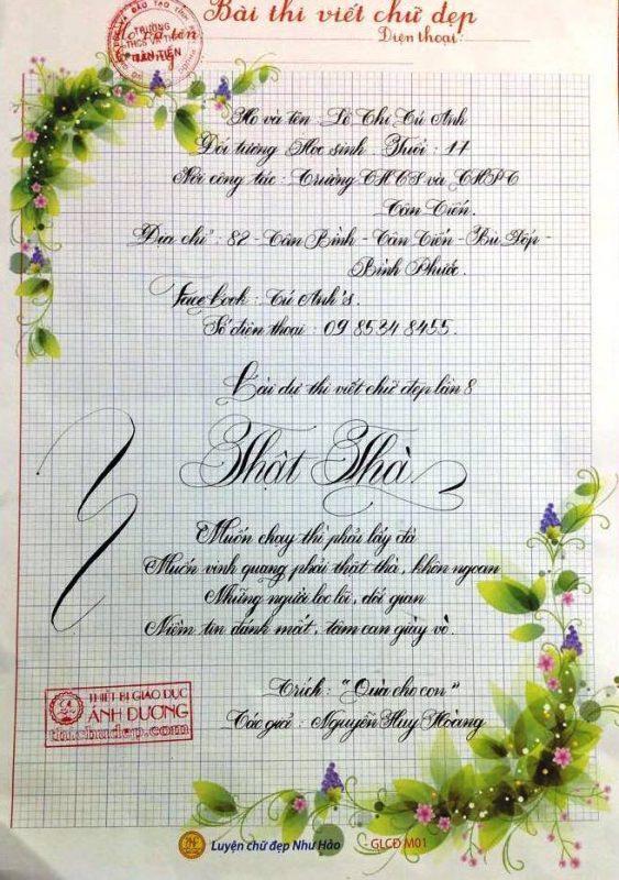 bai thi viet chu dep 17 563x800 - Các bài thi viết chữ đẹp của học sinh tiểu học