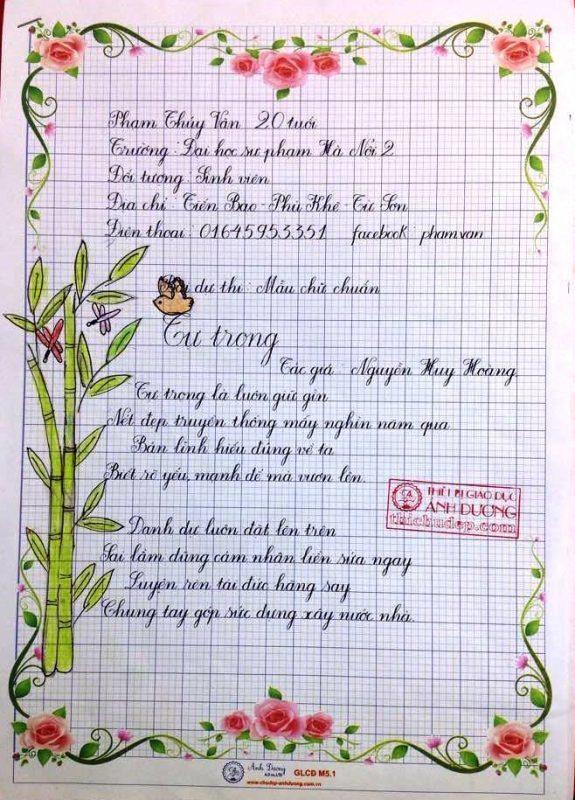 bai thi viet chu dep 2 1 575x800 - Các bài thi viết chữ đẹp của giáo viên, sinh viên ngành sư phạm