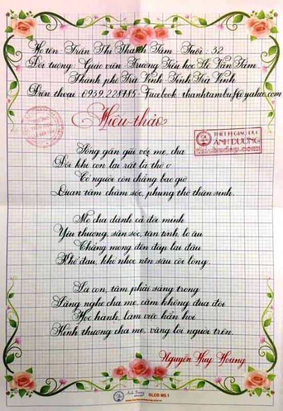 bai thi viet chu dep 20 1 552x800 - Các bài thi viết chữ đẹp của giáo viên, sinh viên ngành sư phạm