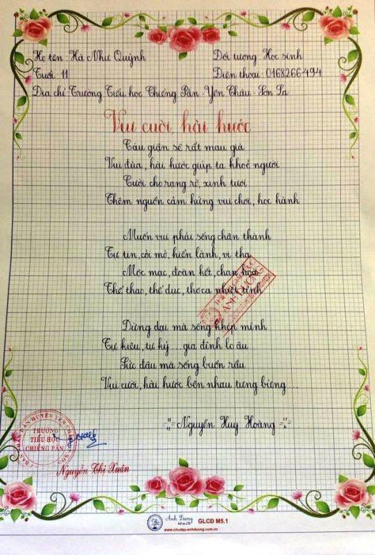 bai thi viet chu dep 20 541x800 - Các bài thi viết chữ đẹp của học sinh tiểu học