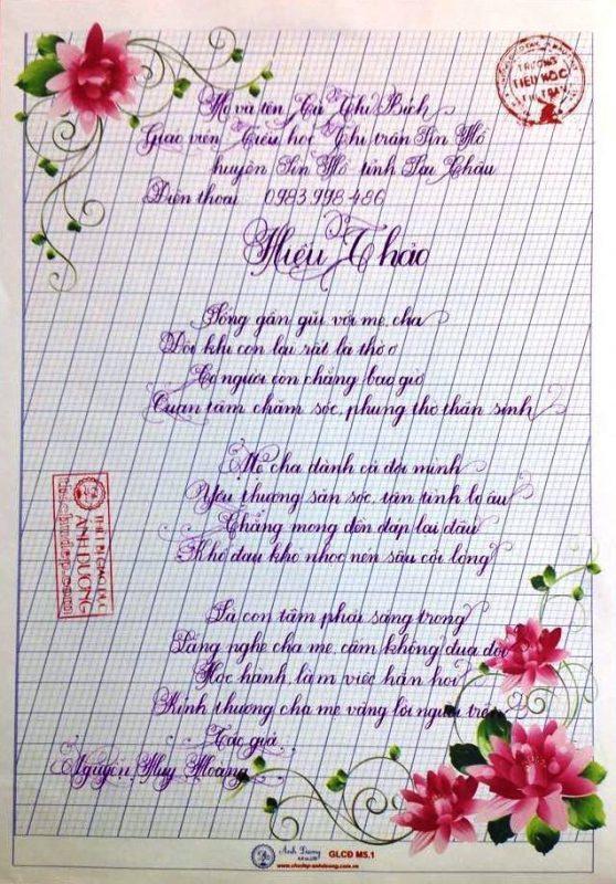 bai thi viet chu dep 29 1 558x800 - Các bài thi viết chữ đẹp của giáo viên, sinh viên ngành sư phạm