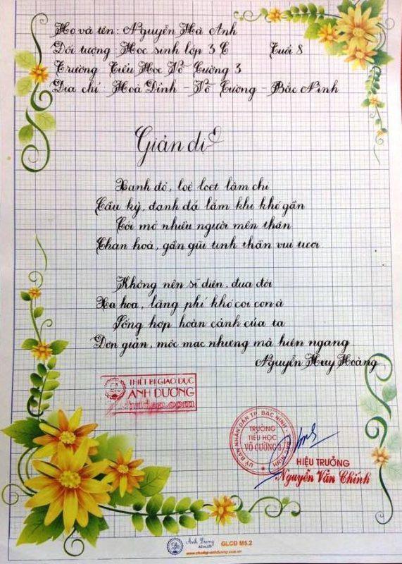 bai thi viet chu dep 44 571x800 - Các bài thi viết chữ đẹp của học sinh tiểu học