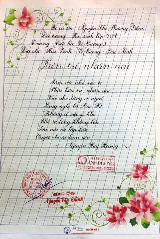 bai thi viet chu dep 46 537x800 - Các bài thi viết chữ đẹp của học sinh tiểu học