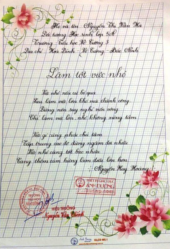 bai thi viet chu dep 47 548x800 - Các bài thi viết chữ đẹp của học sinh tiểu học