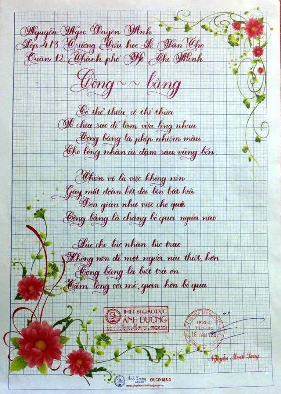 bai thi viet chu dep 53 571x800 - Các bài thi viết chữ đẹp của học sinh tiểu học