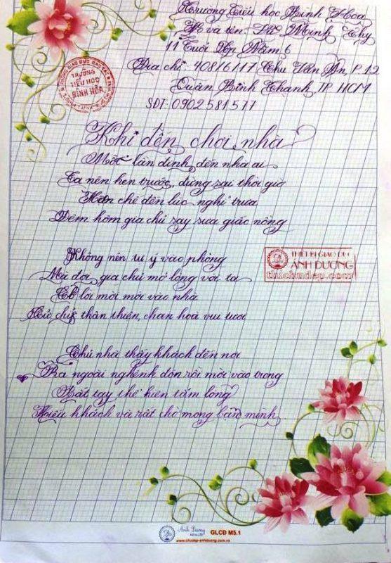 bai thi viet chu dep 55 557x800 - Các bài thi viết chữ đẹp của học sinh tiểu học