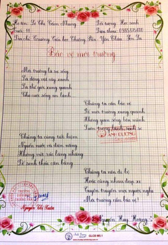 bai thi viet chu dep 6 550x800 - Các bài thi viết chữ đẹp của học sinh tiểu học