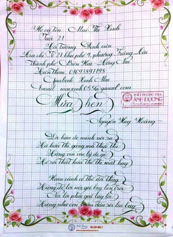 bai thi viet chu dep 9 1 585x800 - Các bài thi viết chữ đẹp của giáo viên, sinh viên ngành sư phạm