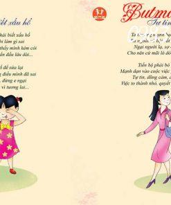 Tập thơ quà cho con