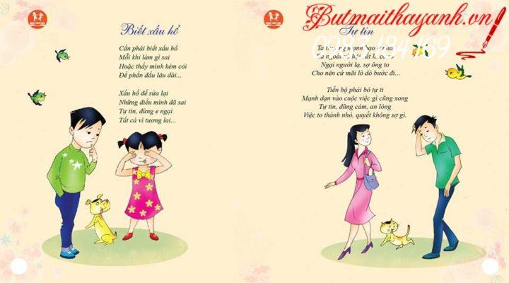 tap tho qua cho con 720x400 - Tập thơ Quà Cho Con - Cuốn sách tốt nhất cho con
