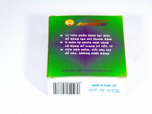 phan luc giac thanh dam 3 533x400 - Phấn lục giác thanh đậm 12 viên 6 màu