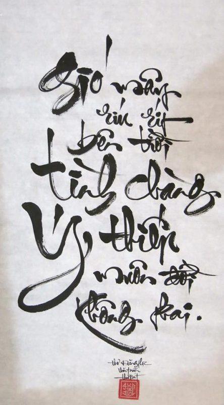 chữ thư pháp đẹp